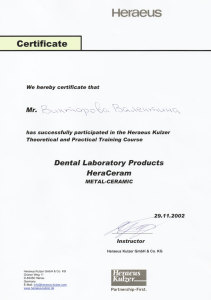 Сертификат Дали